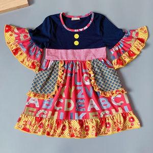 Other - Boutique ABC Alphabet Short Sleeve Ruffle Dress